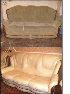 Обивка мягкой мебели в Москве